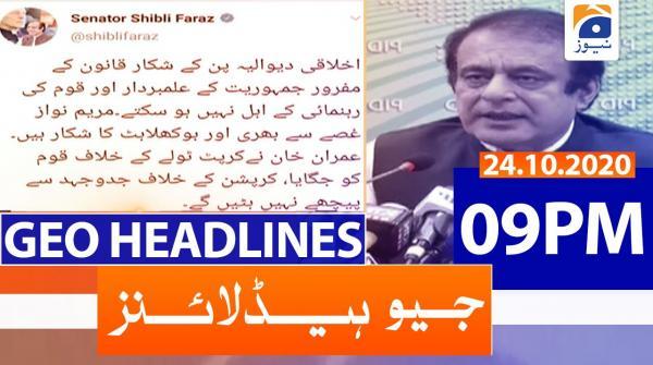 Geo Headlines 09 PM | 24th October 2020