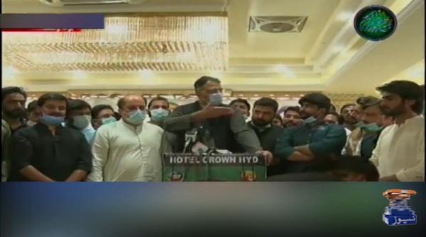 The people will not forgive  you unless you apologies, Asad Umar tells  Capt Safdar