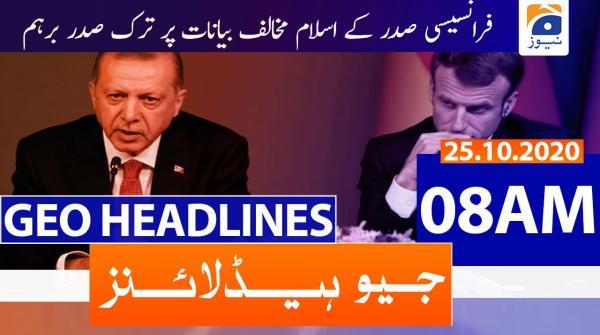 Geo Headlines 08 AM | 25th October 2020