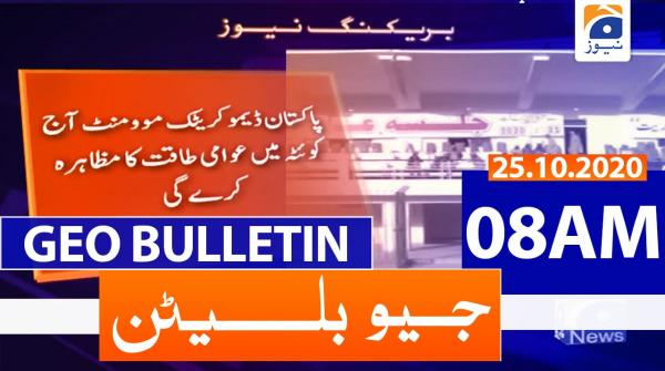 Geo Bulletin 08 AM | 25th October 2020