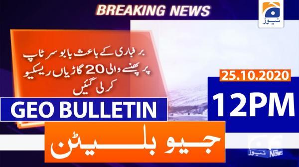 Geo Bulletin 12 PM | 25th October 2020