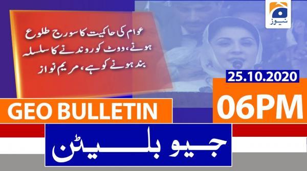 Geo Bulletin 06 PM | 25th October 2020