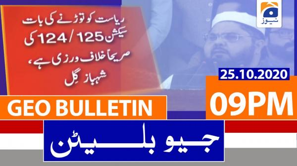 Geo Bulletin 09 PM | 25th October 2020