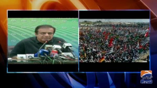 Shibli Faraz reacts to PDM's rally