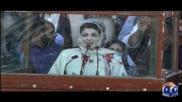 After SC's decision, the selected government should resign: Maryam Nawaz
