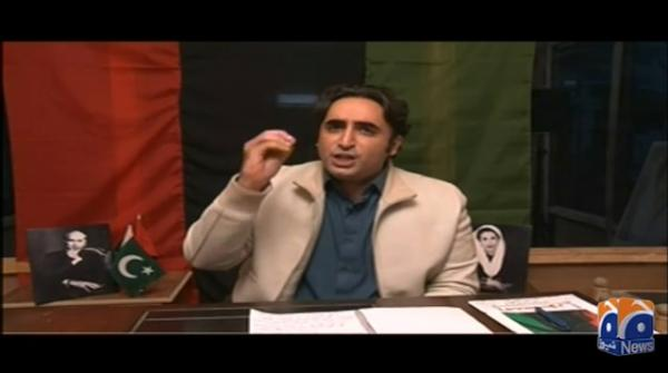 Some people want PDM to break apart: Bilawal