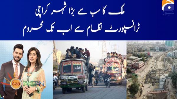 Mulk ka Sab se Bara Shehar Karachi Transport Nizam Se ab Tak Mehroom