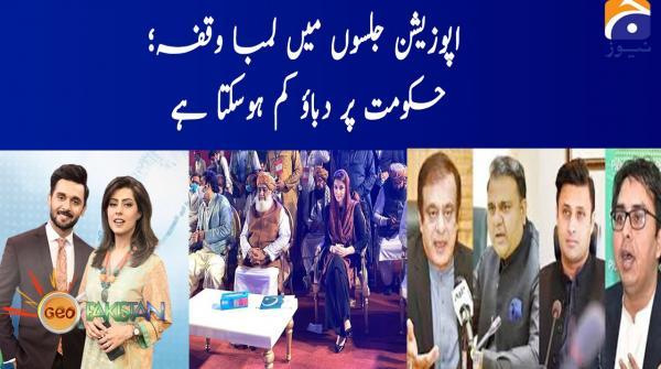 Opposition jaloson Me Lamba Waqfaa, Hukumat Per Dabao Kam Ho sakta He