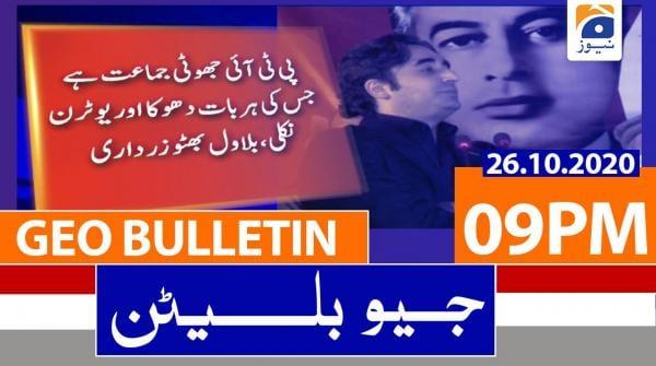 Geo Bulletin 09 PM   26th October 2020