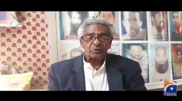 Baloch rights activist Mama Qadeer rejects PDM's 'insincere concern' for missing persons