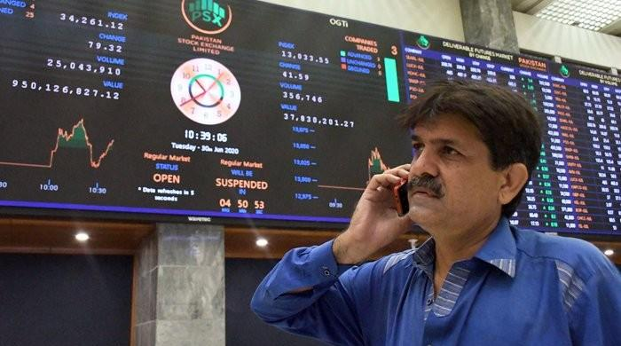 PSX: KSE 100 ends day on negative note, but remains over 41,000