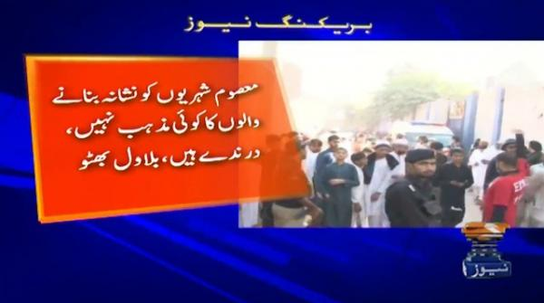 President, PM and other political leaders condemn Peshawar blast