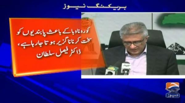 Second coronavirus wave has begun in Pakistan, strict restrictions inevitable: Dr Faisal Sultan
