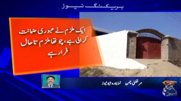 Another suspect arrested in a case of alleged gang rape of student in Chiniot