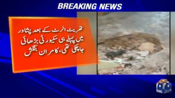Security had been beefed up in Peshawar following threat alert: Kamran Bangash