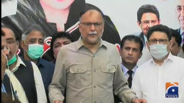 Terrorism is once again on the rise in the country: Ahsan Iqbal