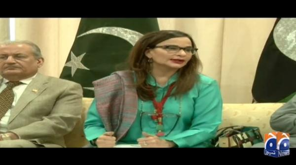 Real problem of country at the moment is inflation: Senator Sherry Rehman