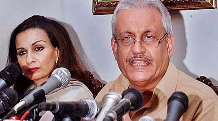 PPP demands resignation of President Arif Alvi