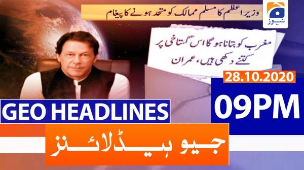 Geo Headlines 09 PM | 28th October 2020