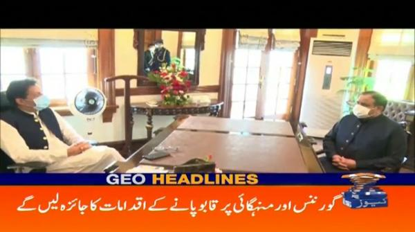 Geo Headlines 11 AM | 28th October 2020