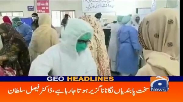 Geo Headlines 12 PM | 28th October 2020