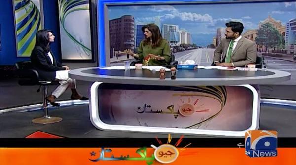 Transgender Lawyer Nisha Rao Aaj Geo Pakistan ki Mehmaan