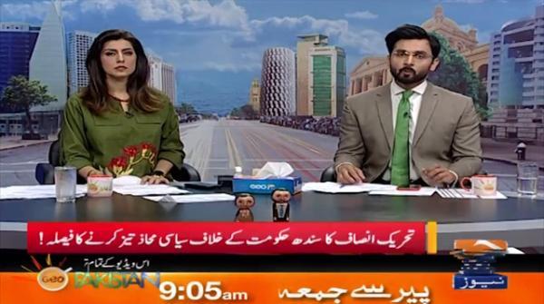 Sindh mein PTI Mutaharrik; PPP hoshiyar ho jaey!