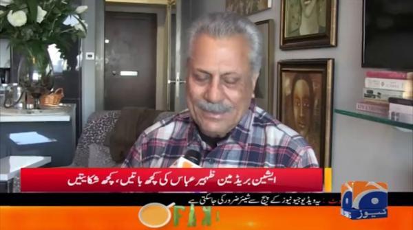 Zaheer Abbas ka Hall of Fame mein Shamil hona Pakistan ke liye bhi Aizaz