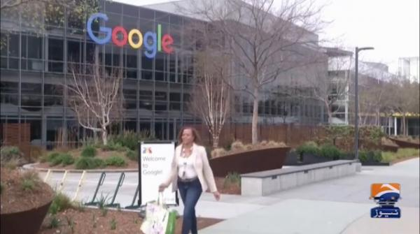 US files no-confidence motion against Google