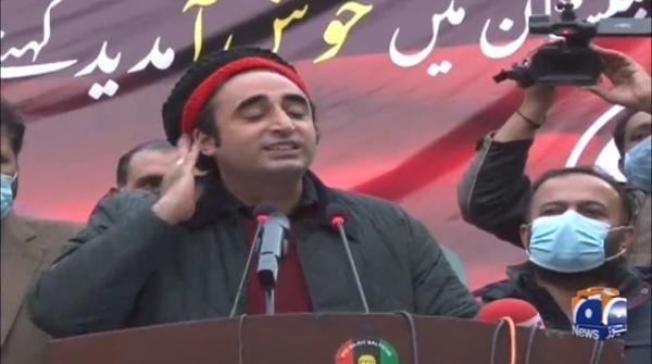 It was PPP who always provided rights to the people of Gilgit-Baltistan: Bilawal