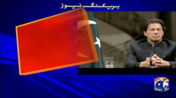 PM Imran writes letters to Muslim leaders