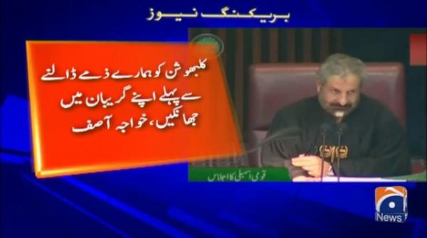 Khawaja Asif accuses govt of facilitating Kulbhushan Jadhav