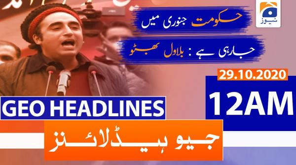 Geo Headlines 12 AM | 29th October 2020