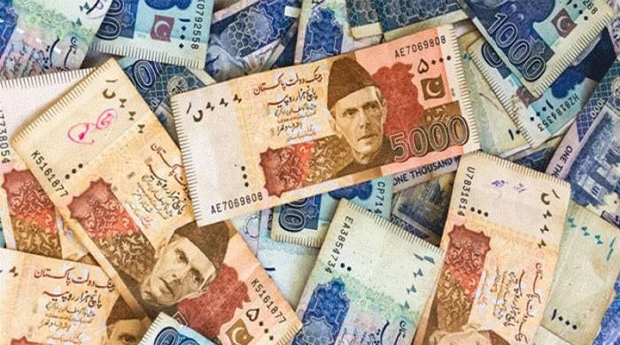 USD to PKR and other currency rates in Pakistan on October 29