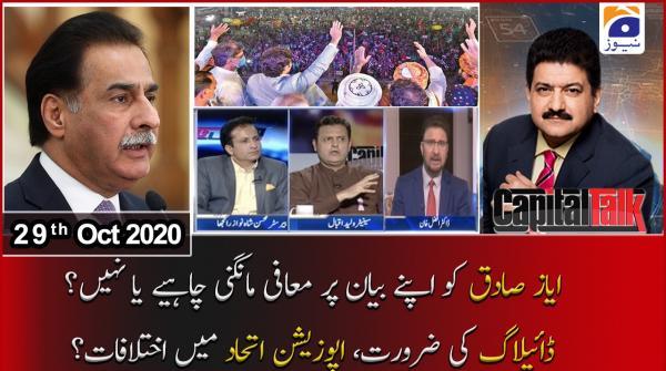 Capital Talk | Hamid Mir | 29th October 2020