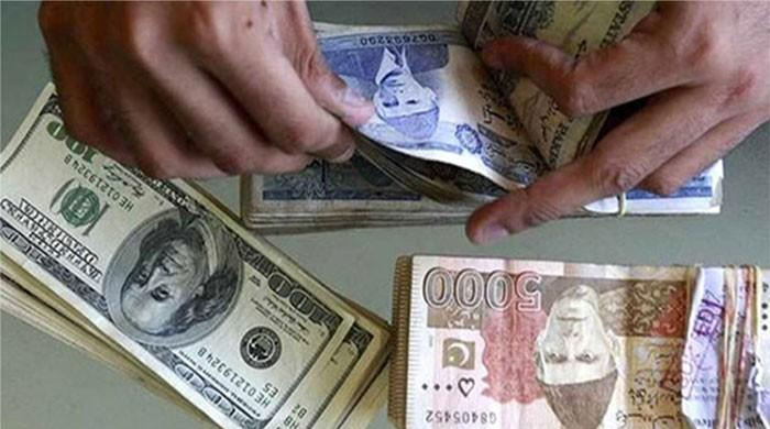 USD to PKR and other currency rates in Pakistan on October 30