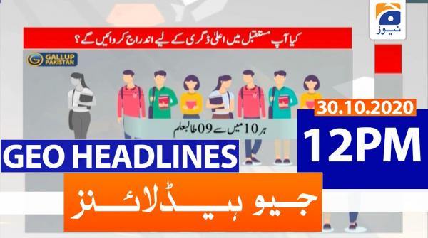 Geo Headlines 12 PM | 30th October 2020