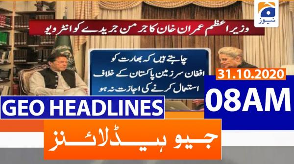 Geo Headlines 08 AM | 31st October 2020