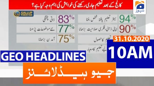 Geo Headlines 10 AM | 31st October 2020