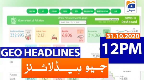 Geo Headlines 12 PM | 31st October 2020