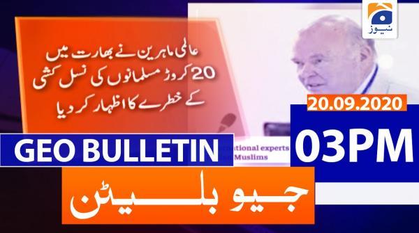 Geo Bulletin 03 PM   20th November 2020