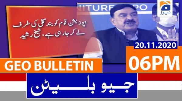 Geo Bulletin 06 PM   20th November 2020