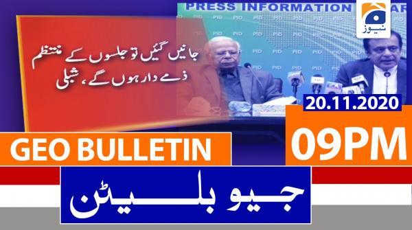 Geo Bulletin 09 PM   20th November 2020