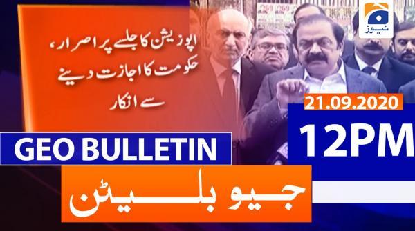 Geo Bulletin 12 PM   21st November 2020