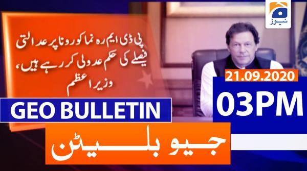 Geo Bulletin 03 PM   21st November 2020