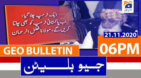 Geo Bulletin 06 PM   21st November 2020
