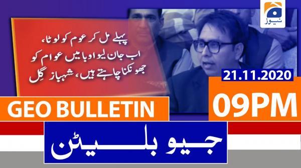 Geo Bulletin 09 PM   21st November 2020