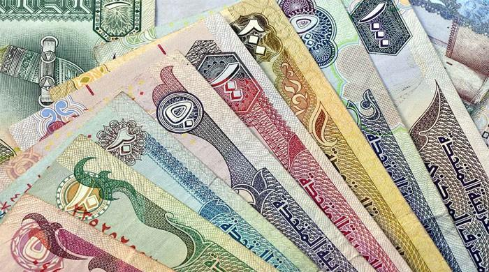 AED to PKR and other currency rates in Pakistan on November 22