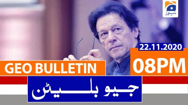 Geo Bulletin 08 AM   22nd November 2020