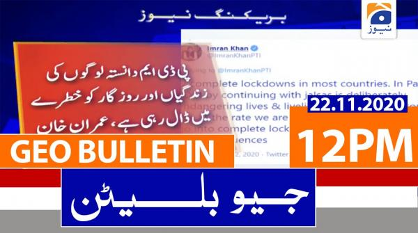 Geo Bulletin 12 PM   22nd November 2020